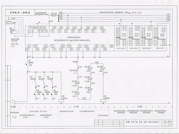 Електро схема