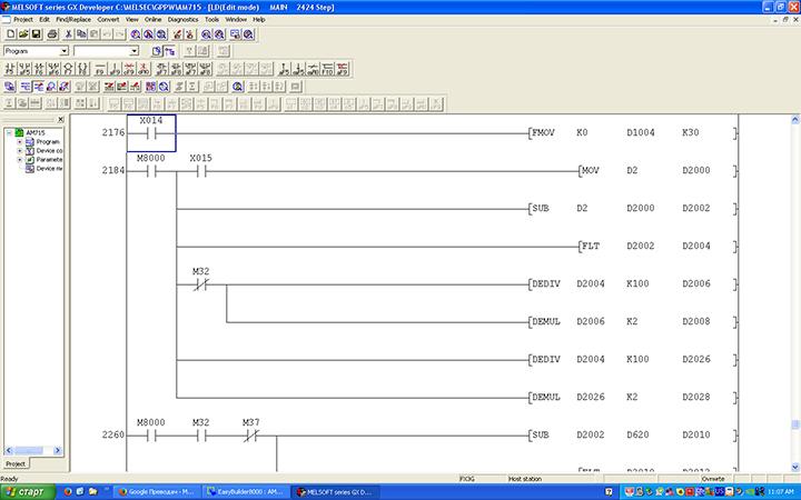 Ладер диаграма 2